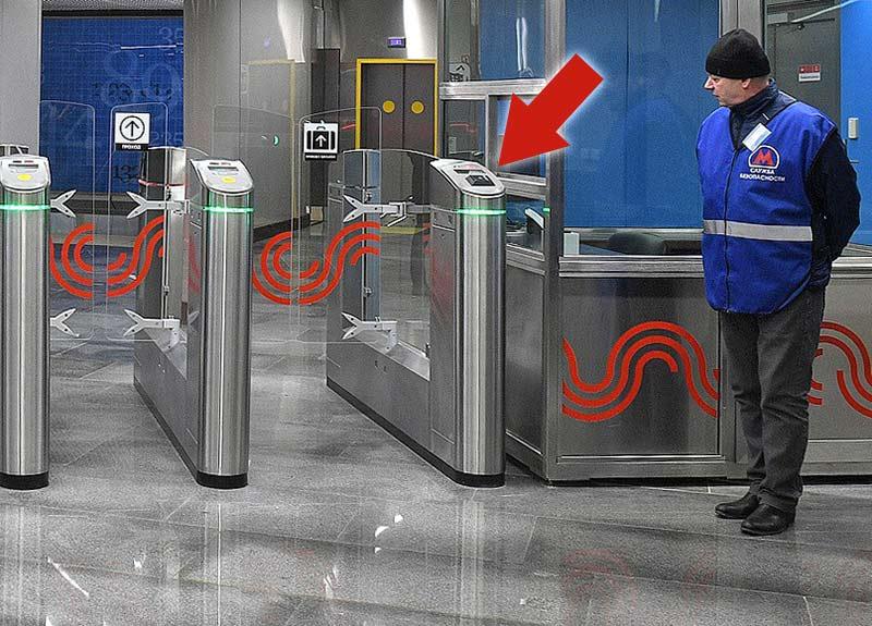 Бесконтактная оплата проезда метро Москвы