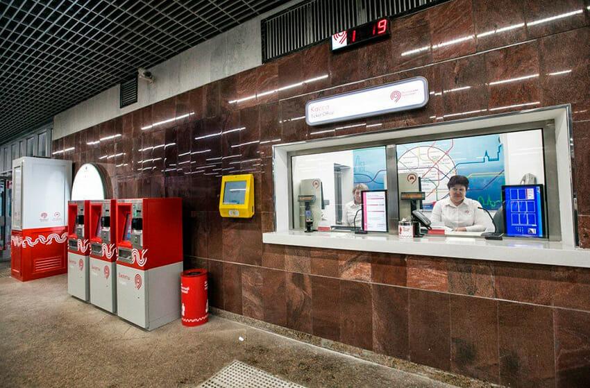 Изображение - Где можно пополнить карту тройка кроме метро metro-kassa
