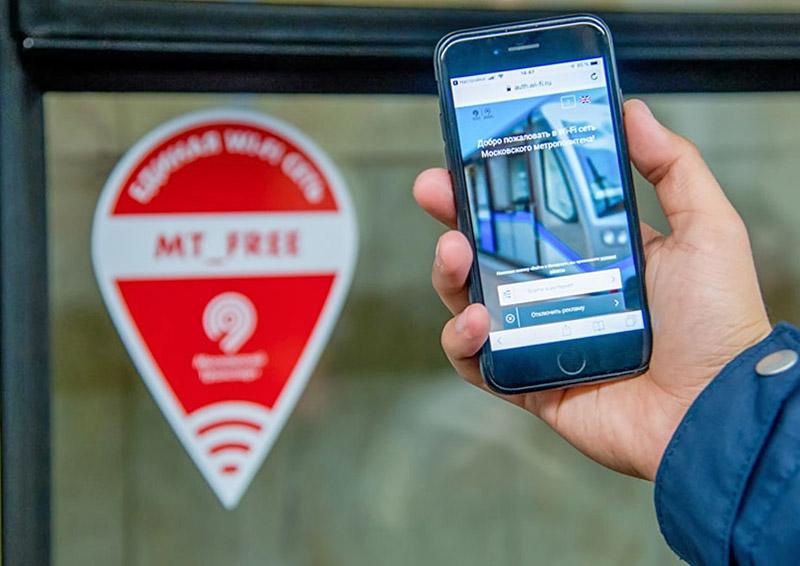 MT FREE авторизация в WI-FI сети метрополитена Москвы
