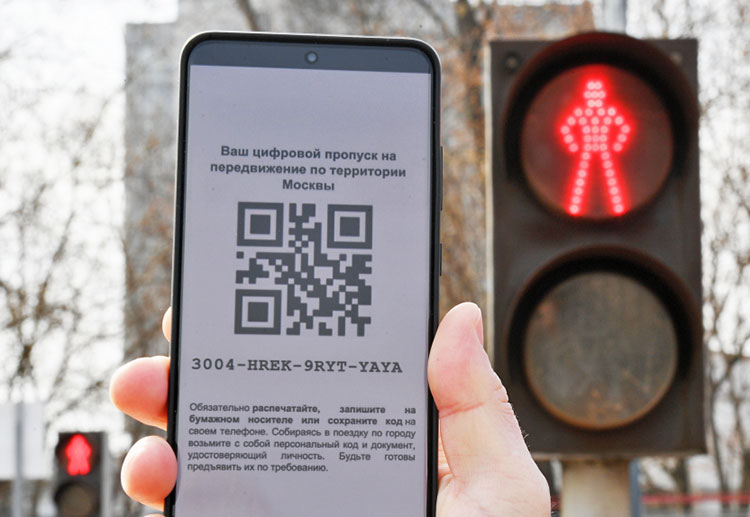 Код пропуска с QR-кодом для Москвы – как получить?