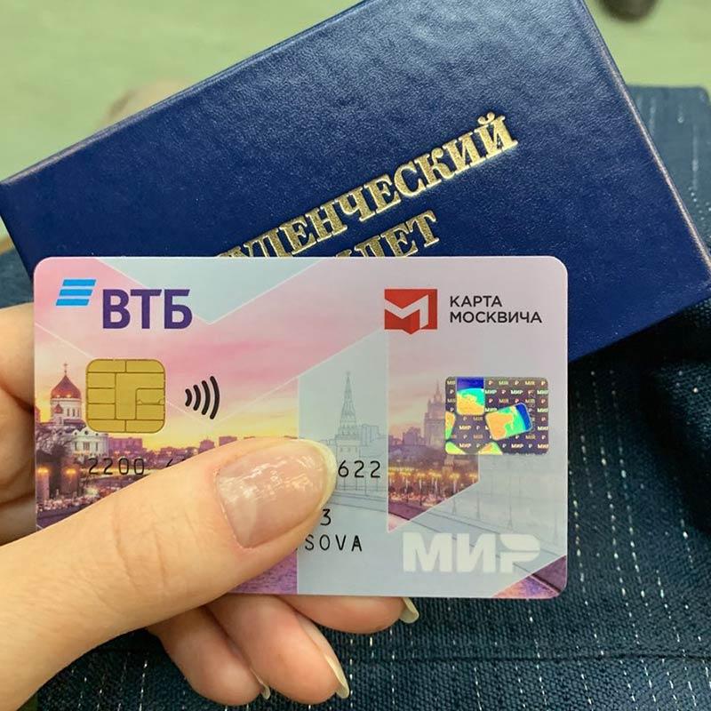 Как ездить на МЦД по социальной карте москвича, студента или пенсионера?